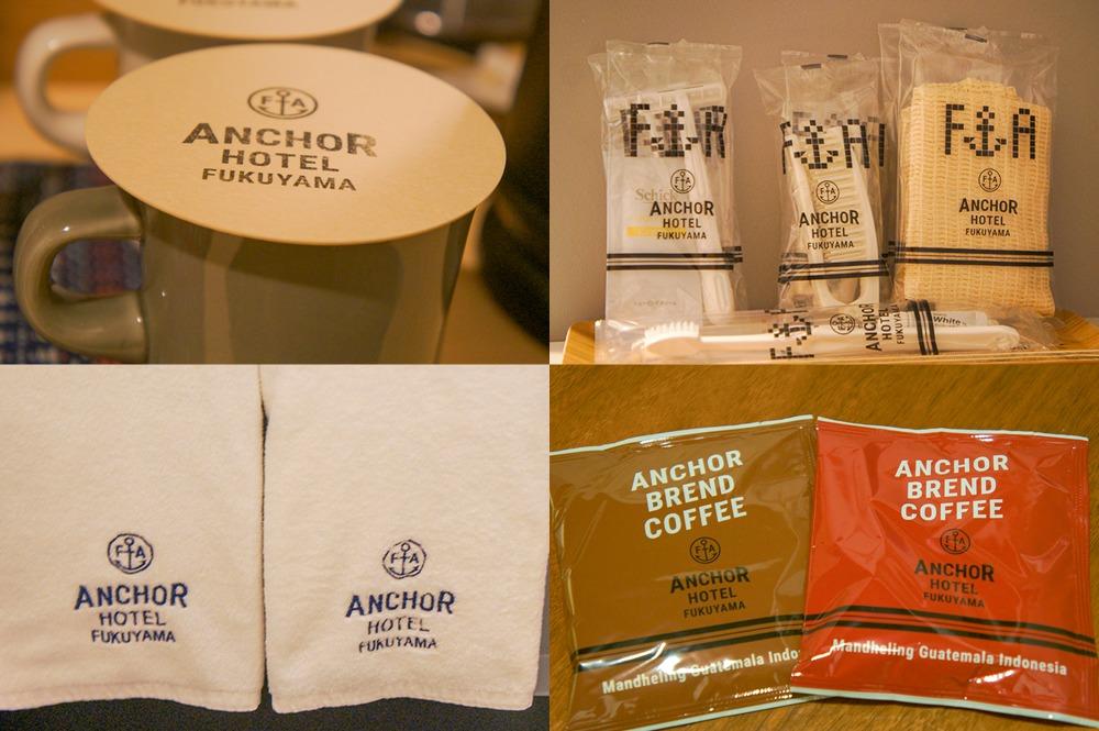 アメニティーグッズはすべてアンカーホテル仕様で、 ブルックリンな感じのかっこいいトーンで統一されていますね。