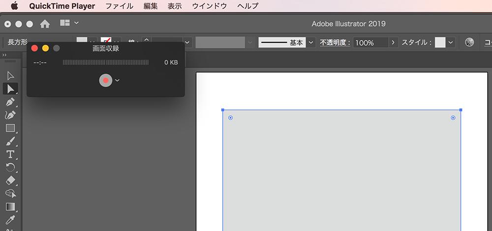 ポップアップで再生ボタンが表示されます。