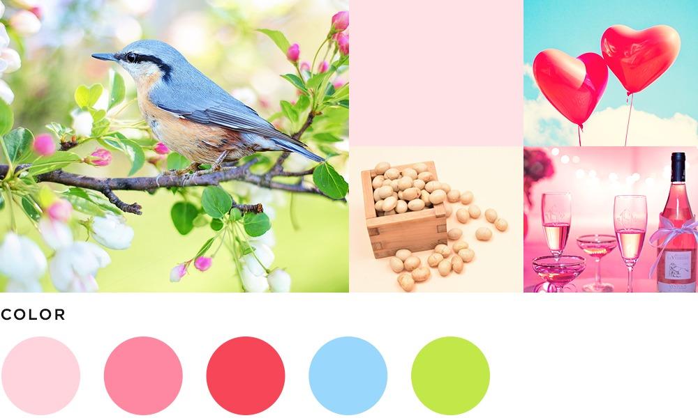2月のイメージとカラーの画像