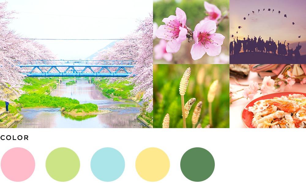 3月のイメージとカラーの画像